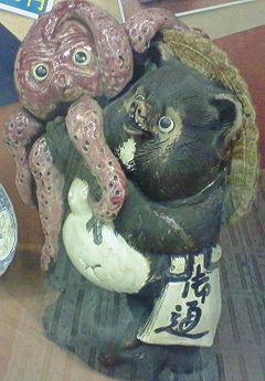 街で蛸を連れた狸と会話した