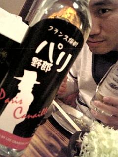 田んぼ→街の飲み屋